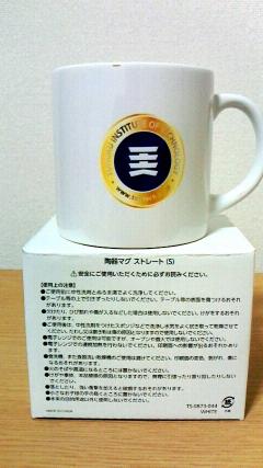 20171230_工大カップ副賞
