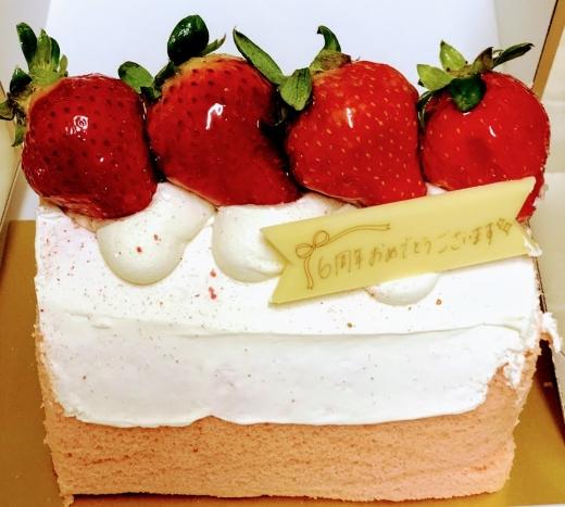 世界一美味しいケーキ