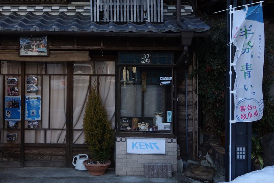 iwamura-DSC06557.jpg