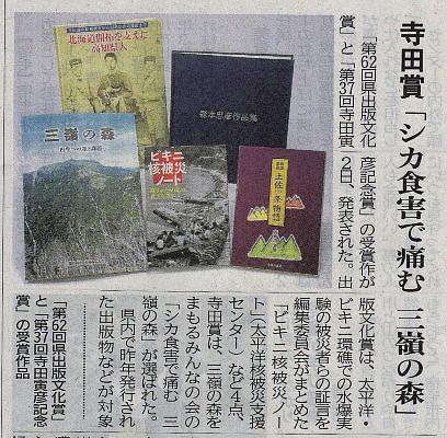2018203 teradakiji