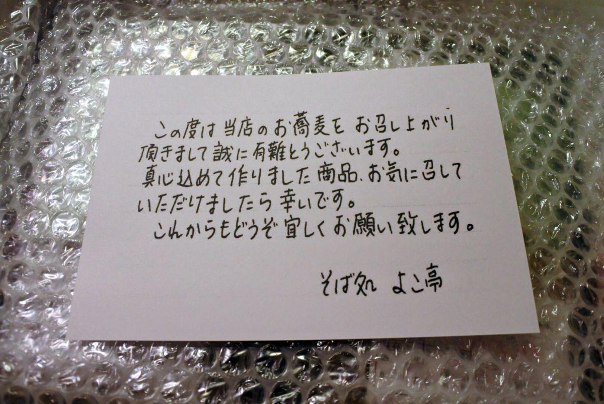 soraumi6918.jpg