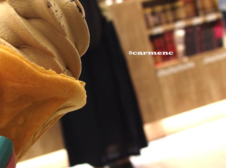 珈琲味ソフトクリーム
