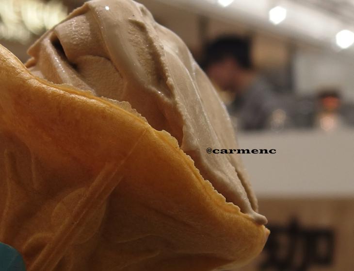 珈琲ソフトクリーム