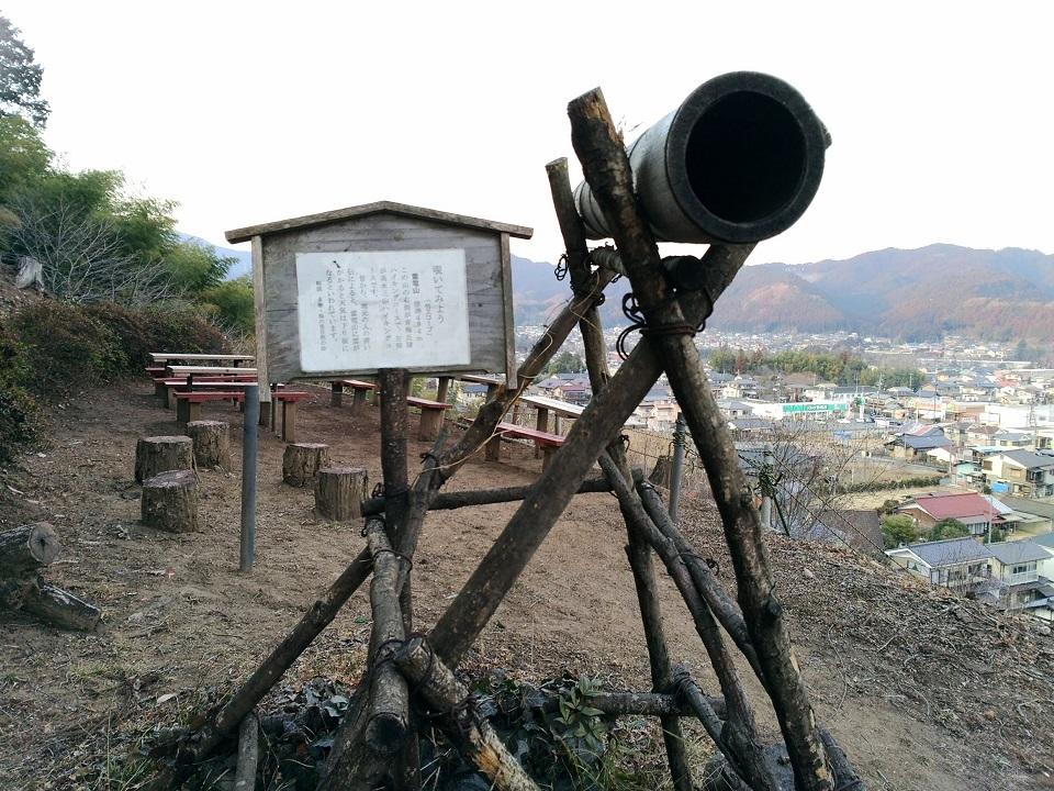 裏山の見晴らし台