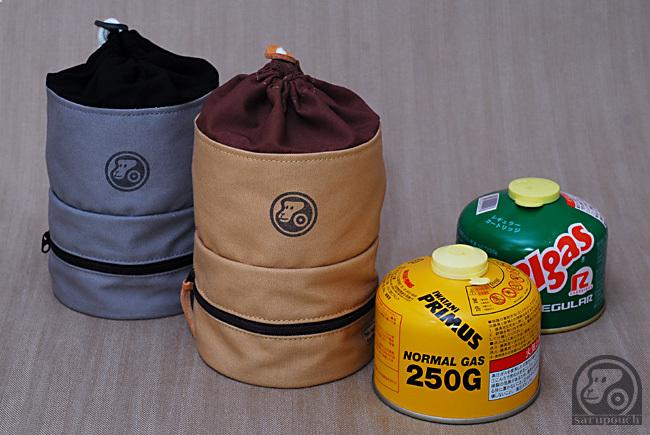 サルパウチ ガス缶 収納袋