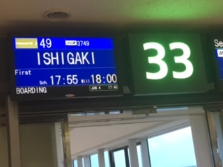 沖縄0104 (4)
