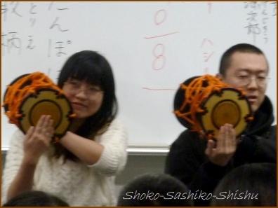 20180112  学生  7    小鼓