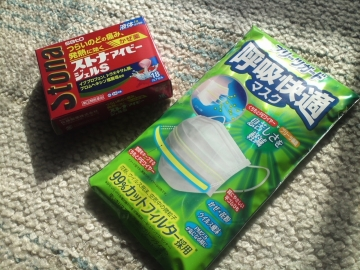 風邪を治す