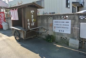 昭和三十三年屋台の再現