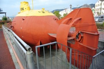 潜水艦の街
