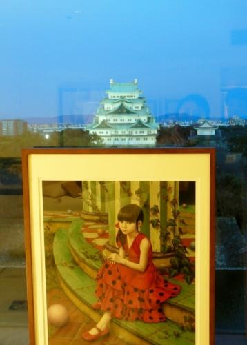art Nagoya