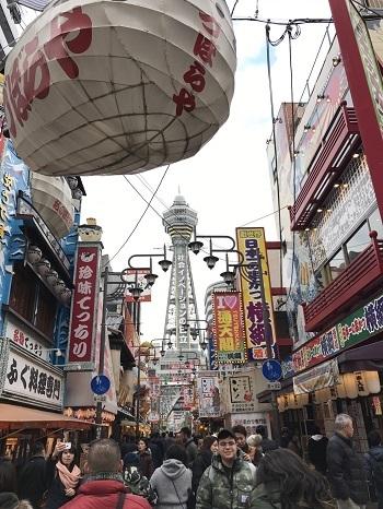 大阪1jpg