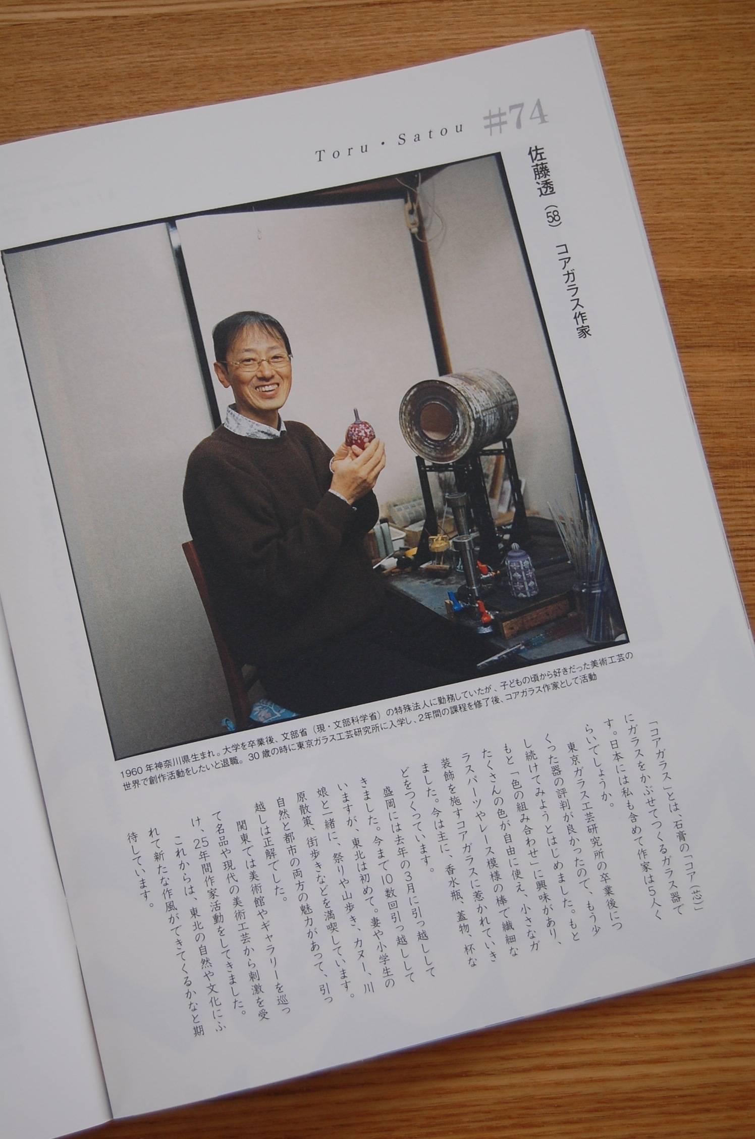 DSC_5770.jpg