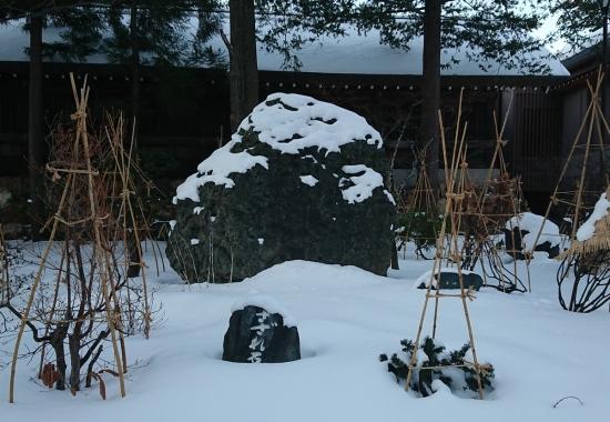 北海道神宮 さざれ石
