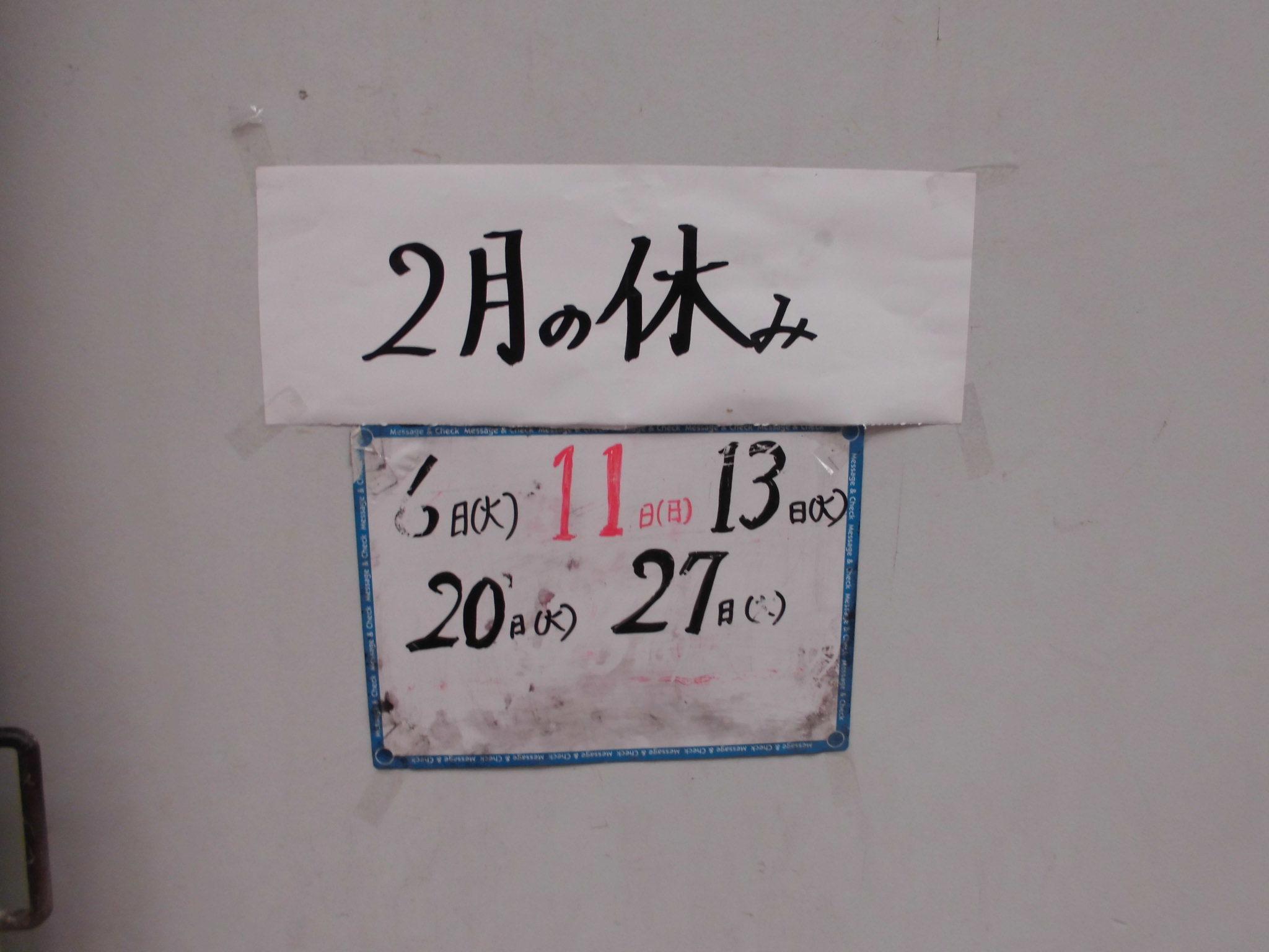 CIMG2872.jpg