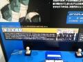 JRガンダムスタンプラリー新日本橋駅の駅員コメント