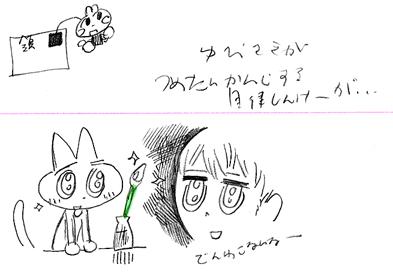 17_1.jpg