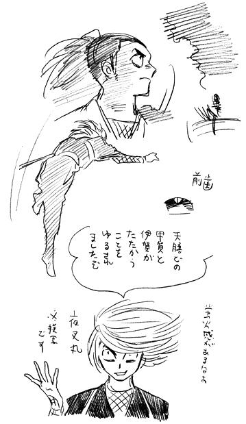 17_n.jpg