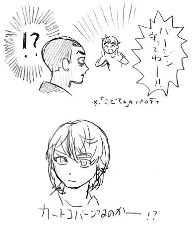 17_s_m.jpg