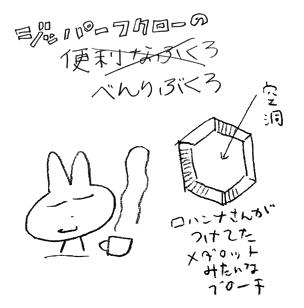 17_z_u_m.jpg