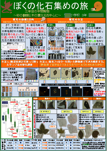 kyosuke_2017121123003986c.png