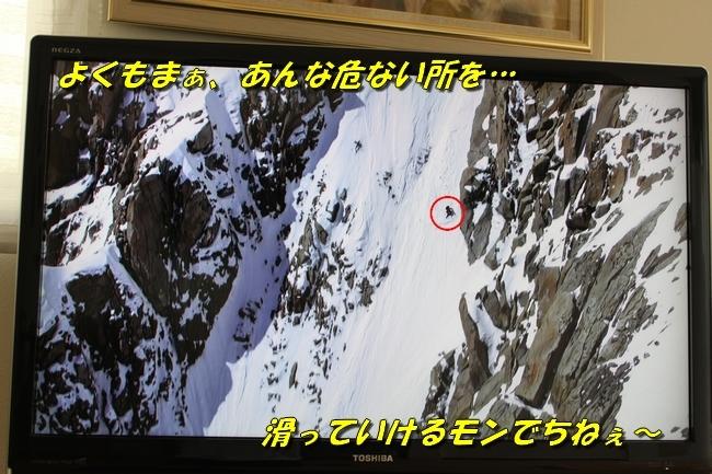デナリ大滑降 061