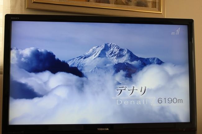 デナリ大滑降 067