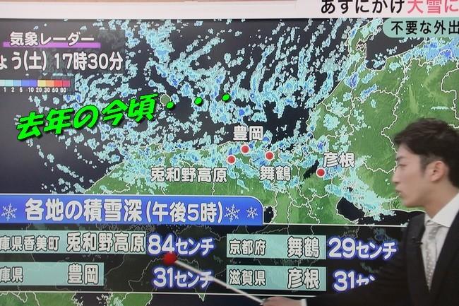 大寒波0114 022