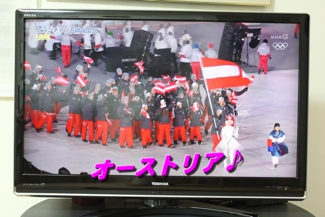 ピョンチャン五輪開会式 005