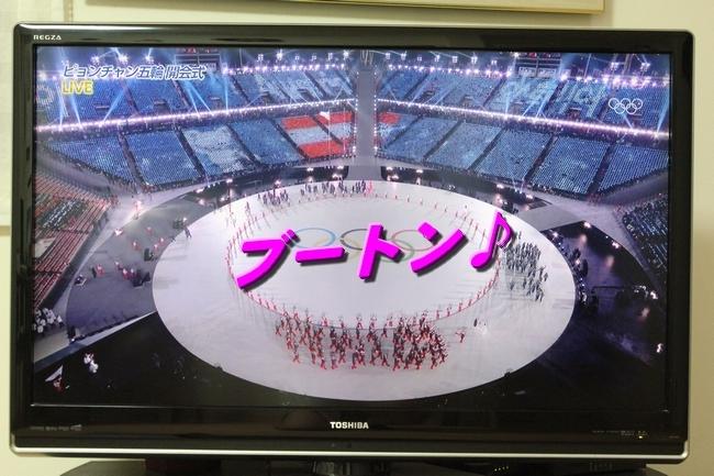 ピョンチャン五輪開会式 009