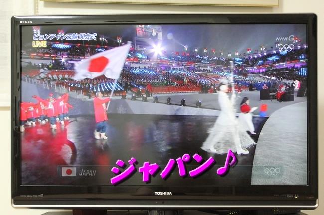 ピョンチャン五輪開会式 019