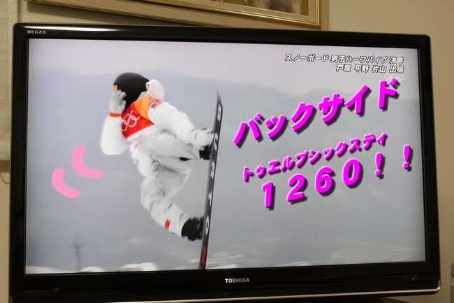 201802142213405d3.jpg