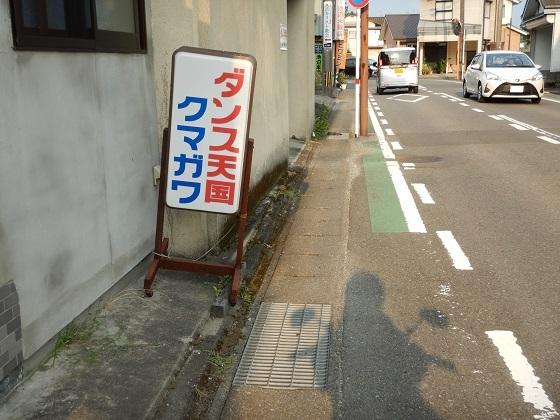 DSCN0489.jpg