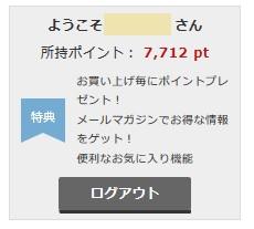 yours2018017712.jpg