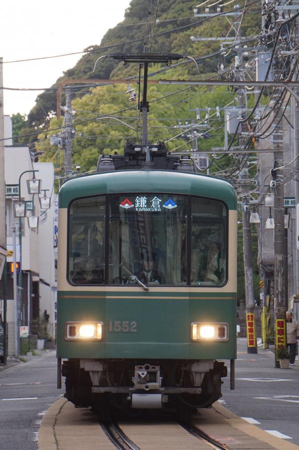 2017-04-29 江ノ電1502F 鎌倉行き2