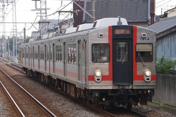 2017-09-26 東急7914F 五反田行き