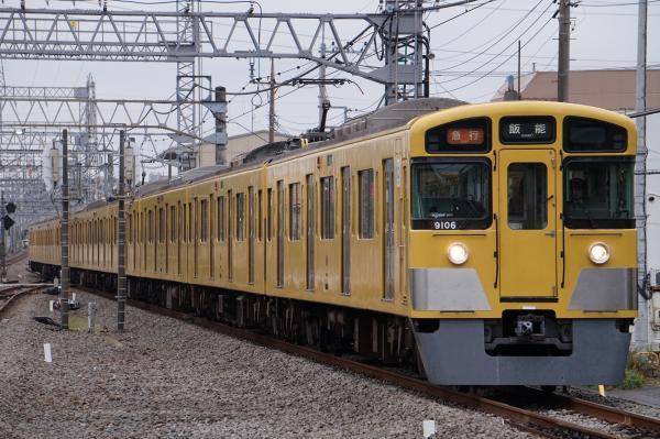 2017-10-14 西武9106F 急行飯能行き 2135レ