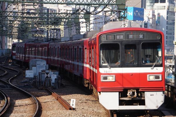 2017-11-25 京急1549F 普通浦賀行き