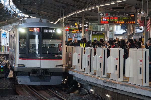 2018-01-09 東急4103F 急行元町・中華街行き