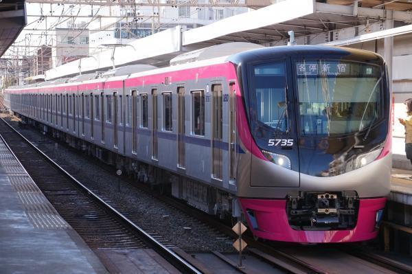 2018-01-13 京王5735F 各停新宿行き