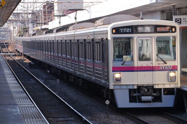 2018-01-13 京王7721F 準特急新宿行き