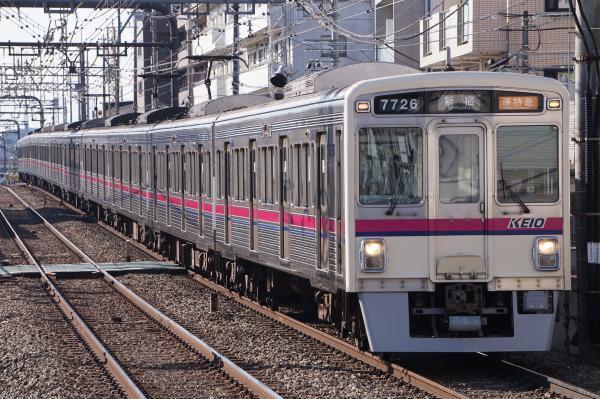 2018-01-13 京王7726F 準特急新宿行き