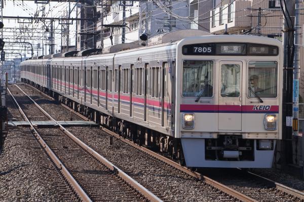 2018-01-13 京王7805F_7705F 各停新宿行き