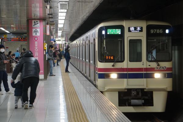 2018-01-13 京王9736F 区間急行橋本行き