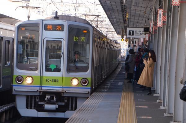 2018-01-13 都営10-280F 快速橋本行き