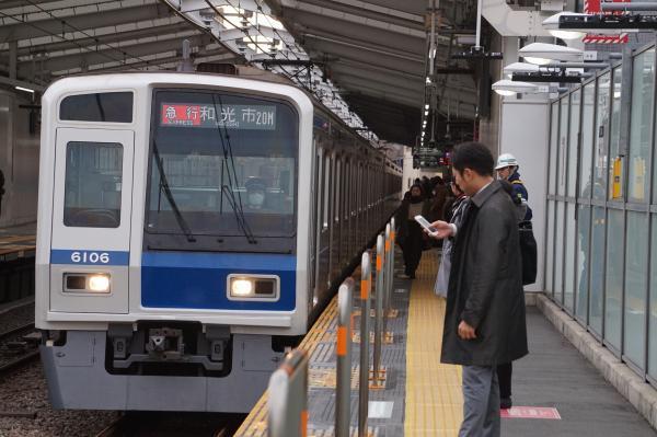 2018-01-19 西武6106F 急行和光市行き