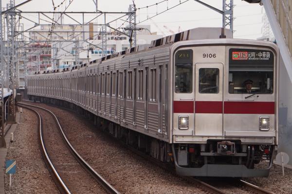 2018-01-19 東武9106F F特急元町・中華街行き