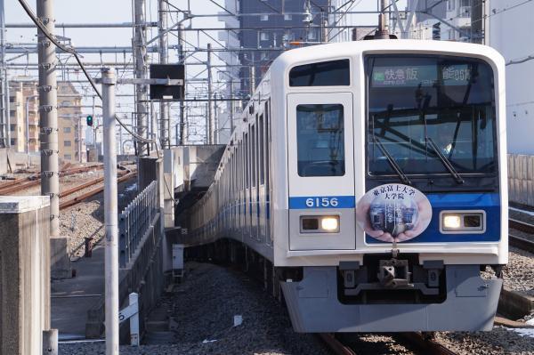 2018-02-04 西武6156F F快急飯能行き 1707レ