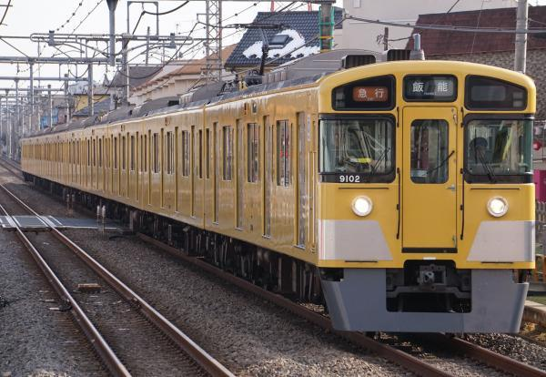 2018-02-04 西武9102F 急行飯能行き 2139レ