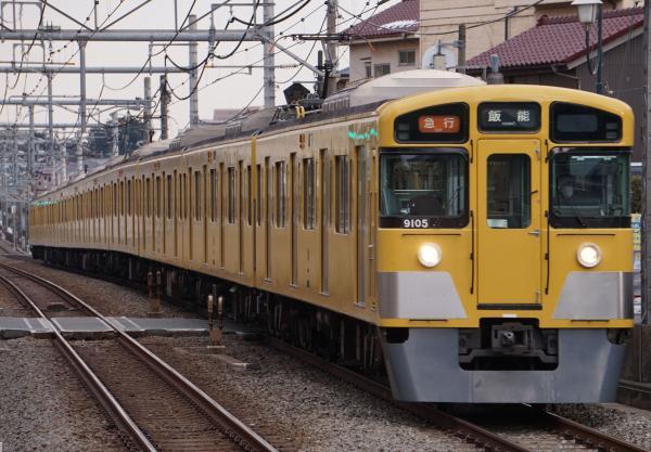 2018-02-04 西武9105F 急行飯能行き 2145レ
